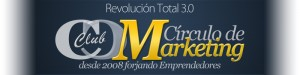 logo-cdm2014-revoluciontotal