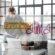 Startup Marketing: Importancia en el inicio del negocio como estrategia